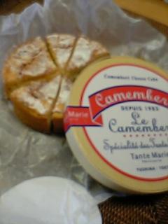 タントマリー [チーズケーキ]